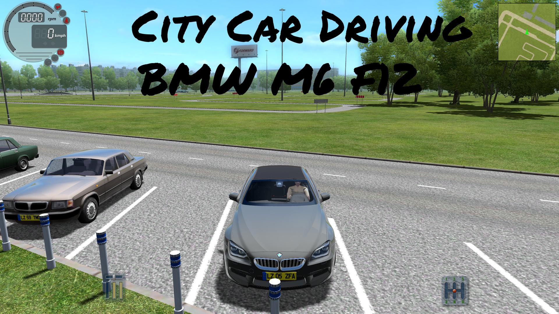 BMW M6 F12